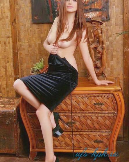 Проститутки Григориополя на 2 часа