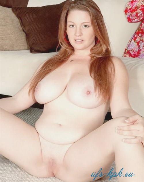 Девушка проститутка Маргарет67