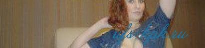 Индивидуалка Ганна фото мои